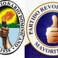 logo PRD PRM