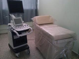 hospital h